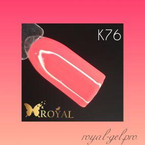 K76 Royal CLASSIC гель краска 5 мл.
