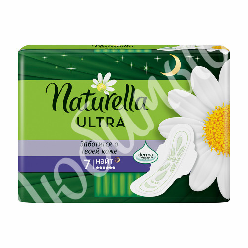 "Naturella Ultra ""Camomile"" Night 7"