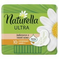 "Naturella Ultra ""Camomile"" Normal 10"
