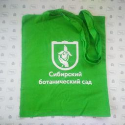 сумки с логотипом на заказ