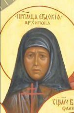 Икона Евдокия Архипова преподобномученица