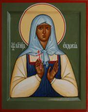 Икона Евдокия Сафронова мученица