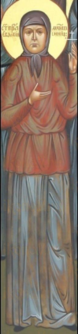 Икона Евдокия Синицына преподобномученица