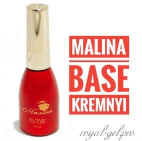 BASE KREMNIY MALINA 16 мл.