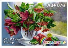 A3+ 076 Кольорова (набор 1700 рублей)