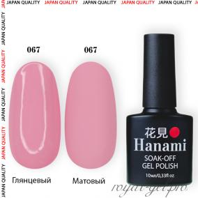 Гель лак HANAMI M067