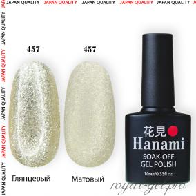 Гель лак HANAMI M457