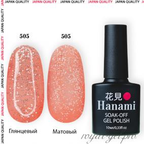 Гель лак HANAMI M505