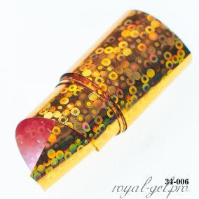 Фольга для литья Hanami голографическая, Пайетки, золото 1м.