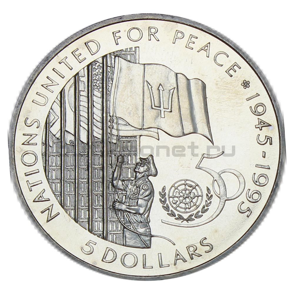 5 долларов 1995 Барбадос 50 лет ООН