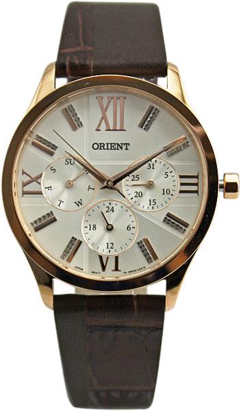 Orient SW02002W