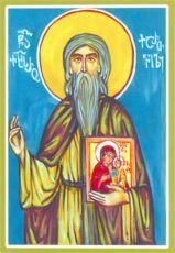 Икона Кайхосро Грузинский преподобномученик