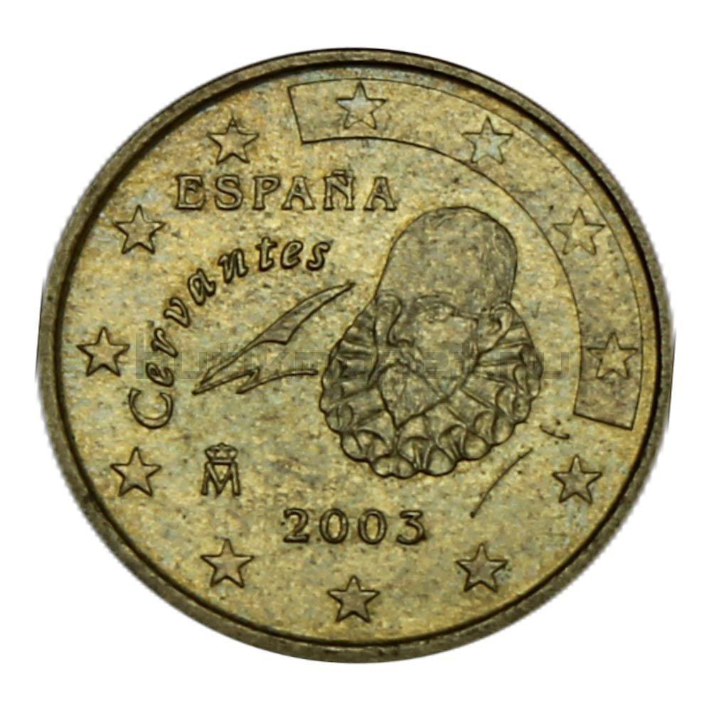 10 евроцентов 2003 Испания XF