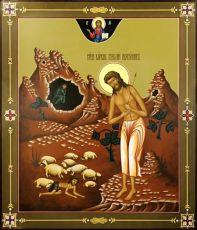 Икона Варвар Луканский мученик