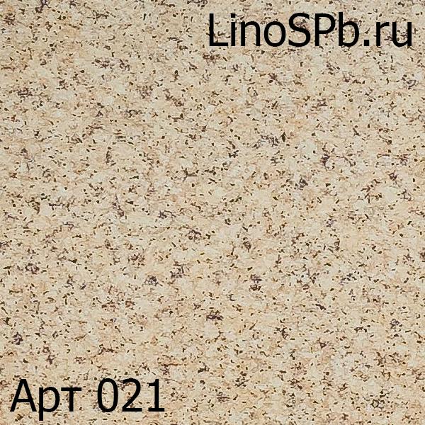 Линолеум бытовой, мраморная крошка, ширина 3.0 метра