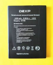 Аккумулятор для телефона DEXP G150