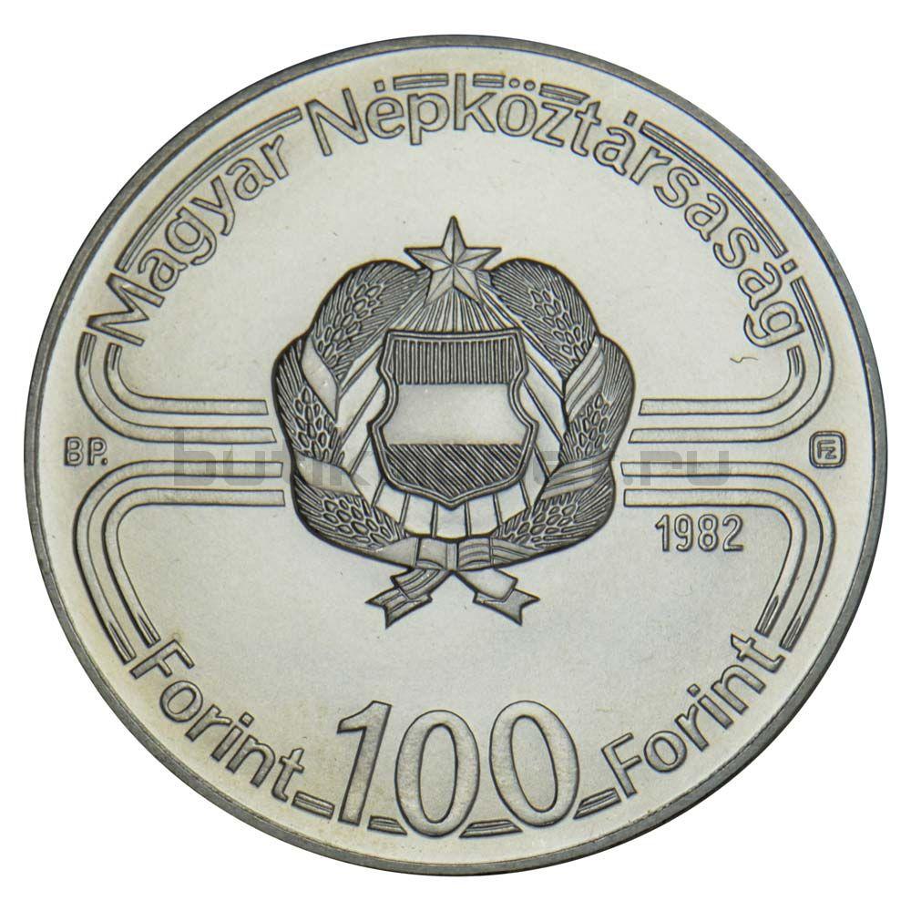 100 форинтов 1982 Венгрия Футбол