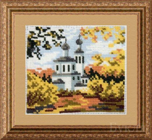 Набор для вышивания крестом Осень в деревне №631 фирма Риолис