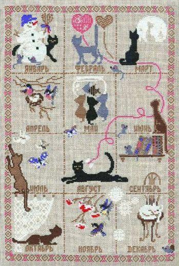 Набор для вышивания крестом Календарь №728 фирма Риолис