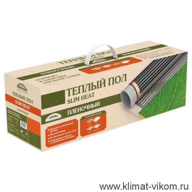 Комплект плёночного тёплого пола ПНК 1540-7,0 м2