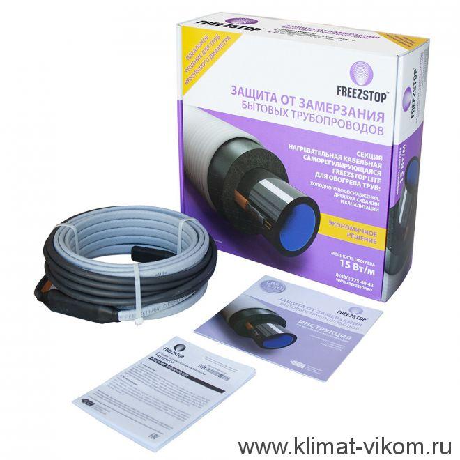 Секция нагревательная кабельная Freezstop Lite15 8