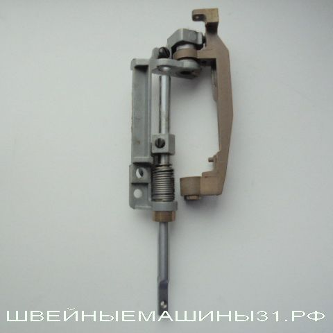 Механизм подъёма лапки   цена 300 руб.
