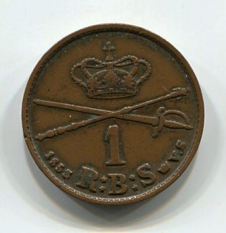 1 скиллинг 1853 года Дания