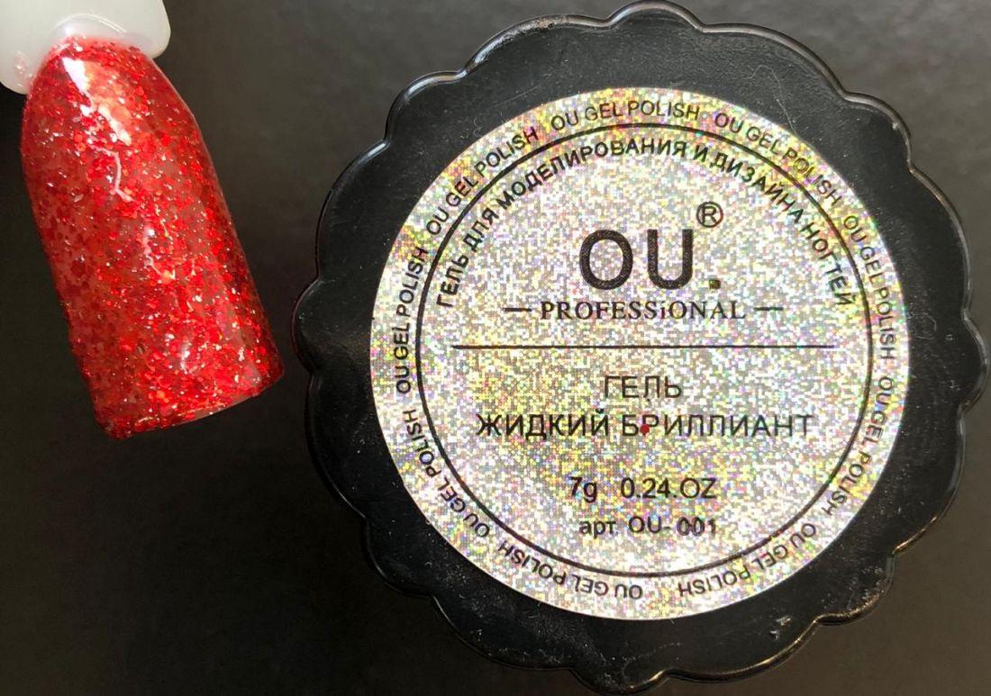 Гель Жидкий Бриллиант OU-001 7гр
