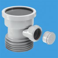 """Муфта (L156мм) с прокладкой и компрессионным отводом Ду=40мм; вход Ду=110мм под раструбное соединение, выход вставляется внутрь 4""""/110мм трубы; цвет-серый"""