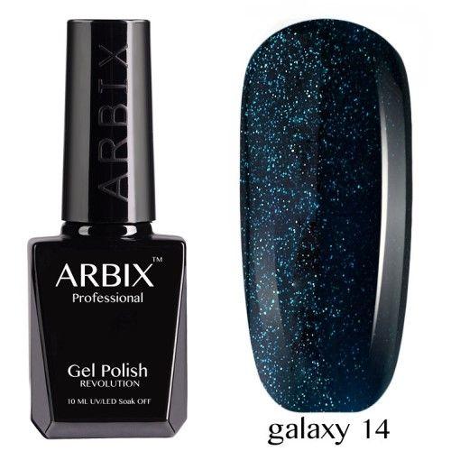 Гель-лак Arbix Galaxy 10 мл атмосфера 14