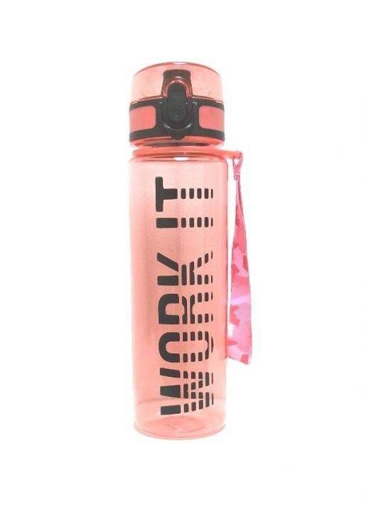 Спортивная бутылка для воды с клапаном Work It, 470 мл