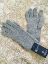 Кашемировые вязаные перчатки для Леди удлиненные с короткой манжетой (100% драгоценный кашемир), цвет серый. CASHMERE SHORT CUFF GLOVES LIGHT GREY.