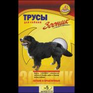 Зооник Трусы гигиенические для собак №5