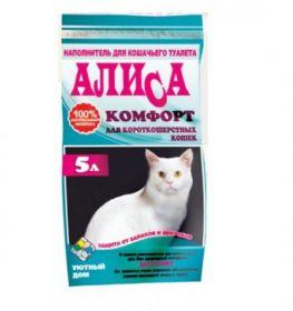 """Наполнитель """"Алиса"""" Комфорт для короткошерстных кошек 4,6л"""
