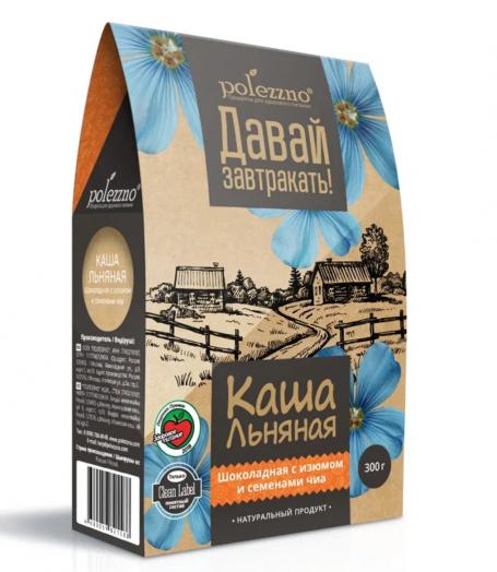 ПОЛЕЗЗНО Каша льняная с шоколадная с изюмом и семенами чиа 300 г