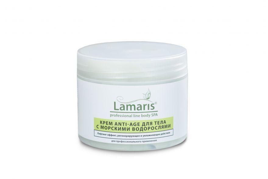 Крем ANTI-AGE с морскими водорослями, LAMARIS 300 мл. (лифтинг-эффект, регенерирующее и увлажняющее действие)