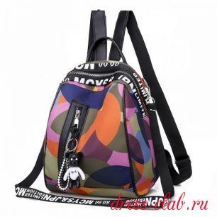 Рюкзак женский текстиль