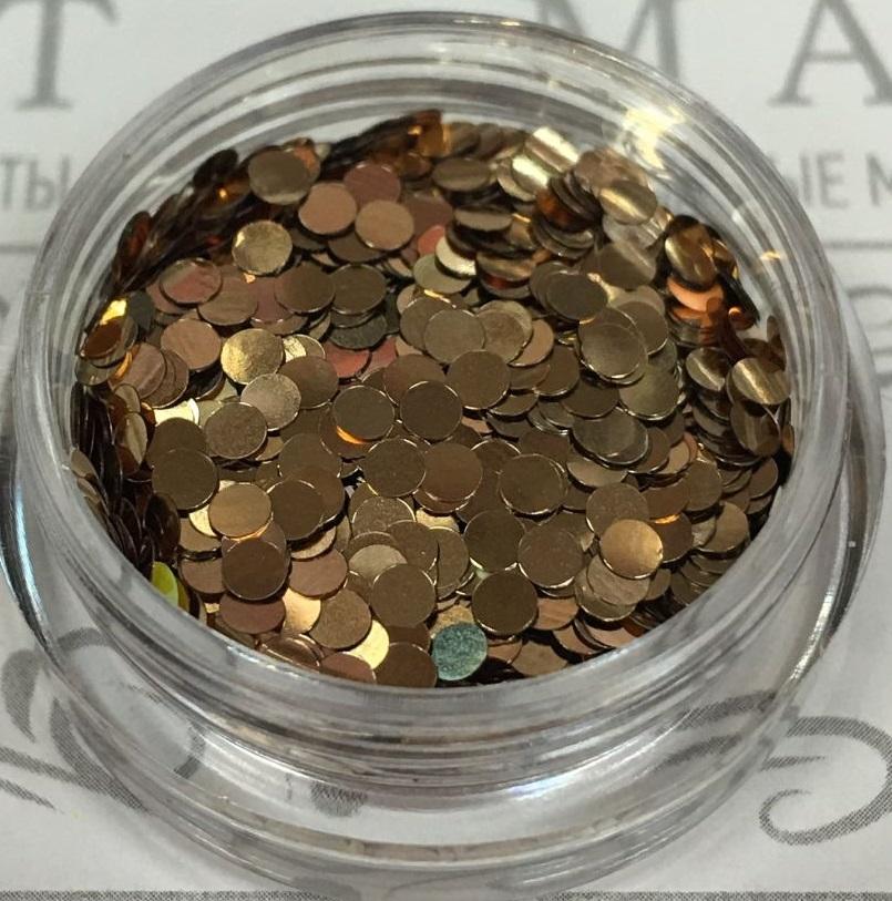 Монетки в баночке 2.5г цвет 8