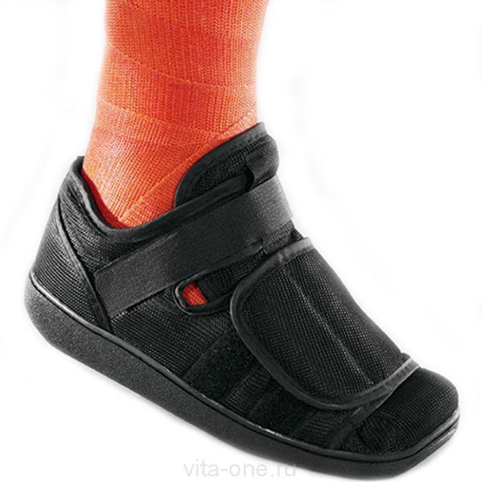 Подметка для ходьбы в гипсовой повязке Lohmann and Rauscher Cellona Shoe размер XL (44-47)
