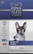 Gina Elite GRAIN FREE ADULT CAT SALMON Полнорационный беззерновой корм для взрослых кошек с лососем, 3кг