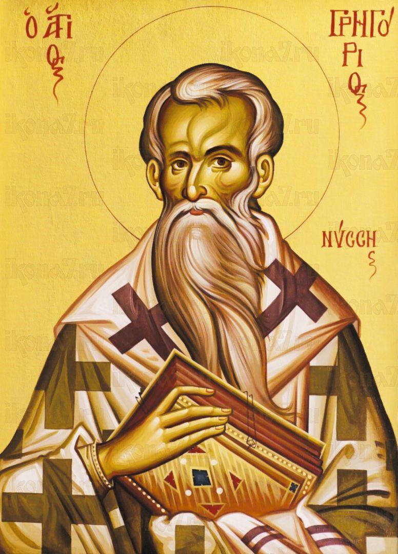 Икона Григорий Нисский святитель