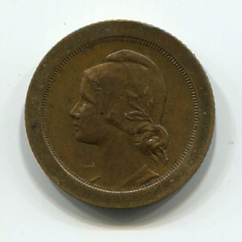 5 сентаво 1927 года Португалия XF
