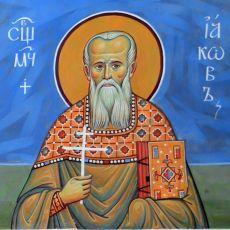 Икона Иаков Бриллиантов священномученик