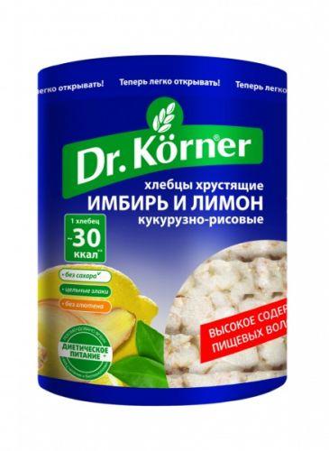 Хлебцы Dr.Korner Кукурузно-рисовые с имбирем и лимоном 90г