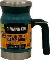 Термос-кружка для напитков Camp Mug 620 мл тёмно-зелёная