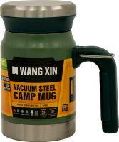 Термос-кружка для напитков Camp Mug 620 мл зелёная