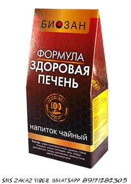 Чай «Формула Здоровая Печень»