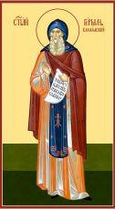Икона Герман Валаамский преподобный