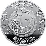 Год Крысы (Рік Пацюка) 5 гривен Украина 2020