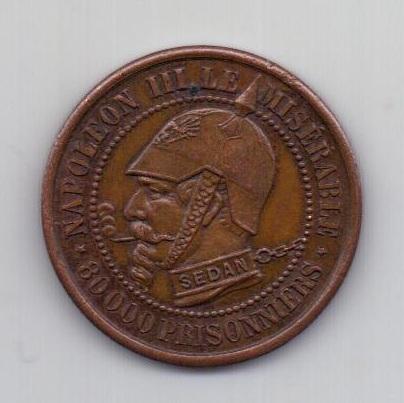 медаль 1870 года AUNC Франция